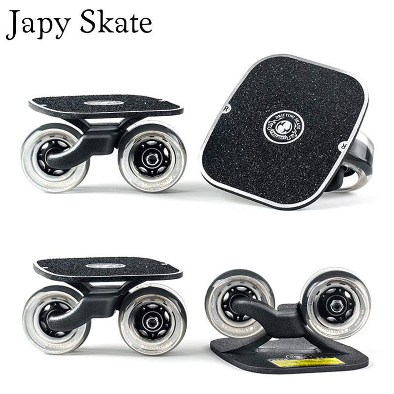 japy skate classic alloy drift board silver aluminum free line drift
